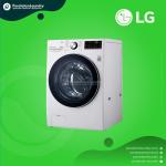 mesin cuci 15kg merk lg